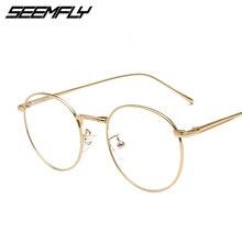 Seemfly Computer Anti Blue Ray Glasses Light Eyeglasses Optical Eye Spectacle UV Blocking Gaming Filter Eyewear Unisex