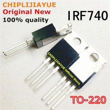 10PCS IRF740 TO220 740 IRF740PBF TO 220 nuovo ed originale IC Chipset