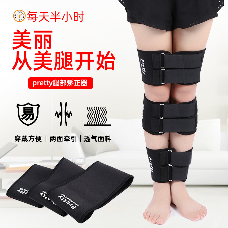 Adult Leg Orthotics Band O Type Leg X Type Leg Bandy Legs Useful Product Correct Children Legs Bind Leg Band