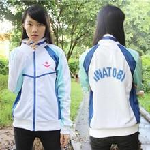 ¡Libre de Anime! Iwatobi Club de natación Haruka Nanase Unisex, chaqueta con capucha, ropa deportiva para escuela secundaria, Unisex