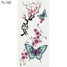Mode papillon Dragon fleur Art corporel temporaire faux tatouage autocollant décalcomanie Art corporel bras faux Tatoo femmes(China)