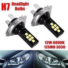 цена на 2pcs / set H7 12W LED Car Headlight Car Front Bulb Super Bright White Beam 6000K 12V-24V Car Modeling Fog Light Kit
