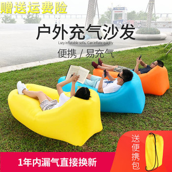Lazy Inflatable Sofa Bed Outdoor Portable Beach Chair Pocket Air Single Sleeping Bag Lunch Break Cushion - discount item  30% OFF Outdoor Furniture