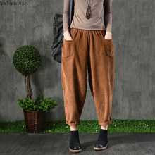 Corduroy Khaki color clothing  solid elastic waist pants loose casual harem for women Loose A0B3 Z40