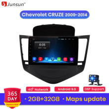 Junsun V1 2G + 32G Android 9,0 para Chevrolet CRUZE 2009-2011, 2012-2014 auto Radio Multimedia reproductor de Video GPS de navegación 2 din dvd(China)