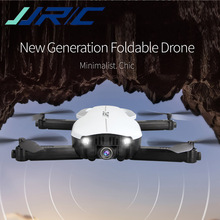 JJRC H71 RC Drone GPS 5G Wifi with 1080p HD Camera Auto-follow Optical Flow Positioning Foldable Quadcopter Toys Vs H37 E58