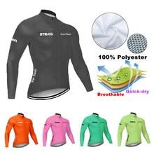 2020 STRAVA Men's Cycling Jersey Long Sleeve Bike Shirts MTB Bicycle Jeresy Cycling Clothing Wear Ropa Maillot Ciclismo