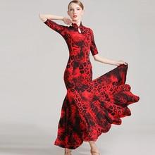 Wyprzedaż viennese waltz dress Kupuj w niskich cenach