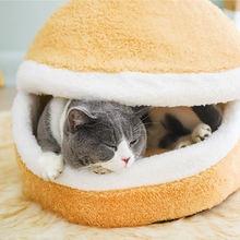 Мягкая кошачья кровать для гамбургера теплая круглая подушка