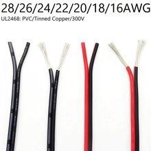 2/5/10M 2Pin fil de cuivre électrique 28 26 24 22 20 18 16 AWG LED bande lampe câble d'éclairage PVC prolonger cordon blanc noir rouge UL2468