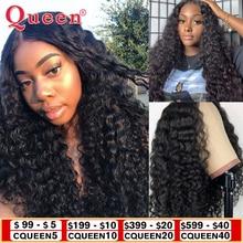 Brazylijski włosy 13*4 głębokie koronkowa fala przodu peruki z ludzkich włosów Remy włosy dla kobiet 150% gęstość szwajcarska peruki typu lace z ludzkich włosów królowa włosów