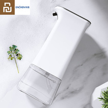 Youpin Enchen Auto Induction moussant main laveuse ensemble distributeur de savon automatique savon 0.25s capteur infrarouge 2 vitesse réglable