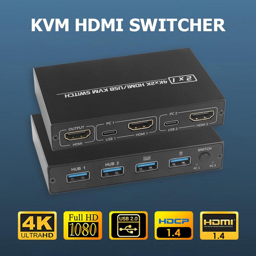 HDMI-совместимый KVM-переключатель, 2 порта, 4K, бытовые Компьютерные аксессуары для двух ПК, совместное использование одного монитора, клавиату...