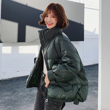 2020 New Korean Style Loose Padded down Jacket Women's Short
