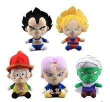 30cm Anime Dragon Ball Z DBZ Figure Son Goku Vegeta Piccolo Plush Toys for Birthday gift
