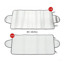150*70cm Car Window Sunshade Windshield Cover Shield Curtain Foldable Auto Sun Shade Block Anti-UV