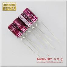 50 個新 ELNA R2O 10 uF/35 V 5 × 11 ミリメートル紫色赤ローブ 35V10UF オーディオ電解コンデンサ 10UF 35V r2o シリーズ 35V 10UF