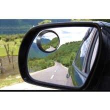 Coche 360 grados ajustable punto ciego espejo de ángulo ancho redondo espejo convexo pequeña lateral redondo punto ciego retrovisor aparcamiento espejo