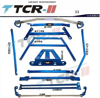 Car modification strut bar TTCR-II FOR MAZDA m3 trolley tic-tac-frame foundationer balancing pole Full set of 11 pieces image