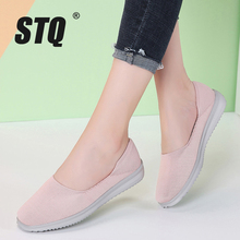 STQ ผู้หญิงฤดูใบไม้ร่วง Flats ทอรองเท้าผู้หญิง Loafers ผู้หญิงรองเท้า SLIP บน Tenis รองเท้าแตะรองเท้าผ้าใบรองเท้า 7758
