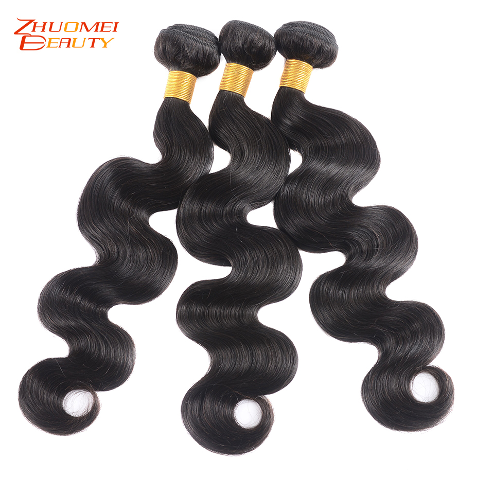 Brazilian Body Wave Hair P Human Hair Weave Bundles 1/3/4PC 100% Remy Human Hair Extensions Double Machine Weft