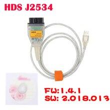 Interfaz de comunicación USB HDS J2534 V2.018.013 para HONDA, estándar Obd2, compatible con 1996 y vehículos más nuevos con escáner OBDII/DLC3