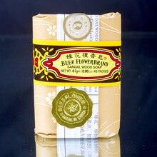 Пчелиный цветок сандалового дерева мыло для ванной мыльница 125г за шт Старый Китай Шанхайский бренд