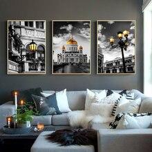 Новая архитектура плакаты и принты настенная живопись холст