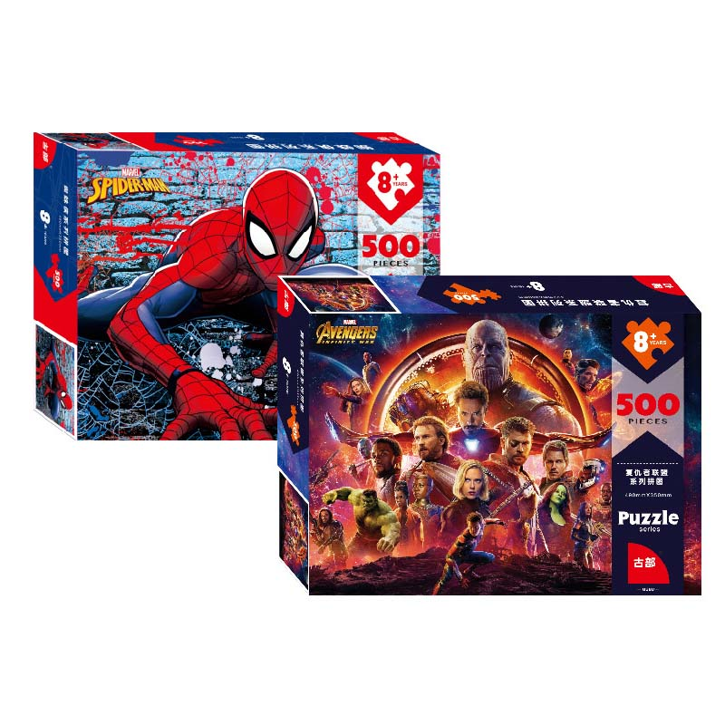2019New Marvel Avengers <font><b>500</b></font> <font><b>Piece</b></font> <font><b>Puzzles</b></font> Paper Adult <font><b>Puzzle</b></font> For Kids Thanos Iron Spider Man Captain America Superhero Toy B695 image