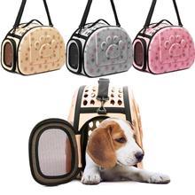 Сумка для домашних животных на открытом воздухе Портативный Pet дышащая сумка через плечо сумки из натуральной кожи пространство EVA, кошки, собаки, рюкзак, складная коляска для путешествий, сумка на плечо, кошки, собаки