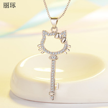Japan and South Korea trend long sweater chain female kitty cat pendant set with crystal zircon stainless steel products