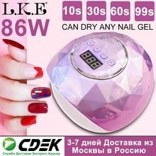 led nail lamp 108w nail dryer gel polish curing lamp with bottom 30s 60s timer lcd display uv lamp for nail tool LKE 86W Nail Dryer UV LED Nail Lamp 39 LEDs Lamp For Curing UV Gel Nail Polish With Sensor LCD Display Nail Lamp Tools