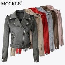 Женская короткая куртка из искусственной кожи и замши, байкерское пальто на молнии для женщин, Весенняя мода, байкерские куртки, Прямая поставка