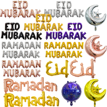 Eid Mubarak Decor Balloons Ramadan Kareem New Year Islamic Muslim Decoration Letter Banner