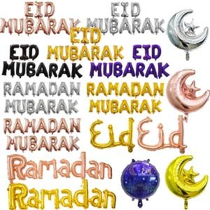 Image 1 - Eid Mubarak Decor Balloons Ramadan Kareem New Year Islamic Muslim Decoration Letter Banner