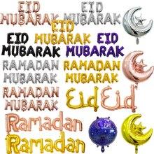 Eid Mubarak Decor Palloncini Ramadan Kareem Nuovo Anno Islamico Musulmano Decorazione Lettera Banner