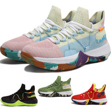 Баскетбольная обувь для мужчин; Резиновая уличная сетчатая обувь;
