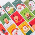 2 Pcs Kawaii Merry C...