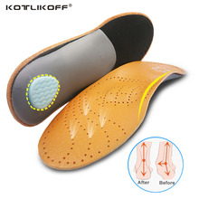 KOTLIKOFF Leather Latex Orthopedic Foot Care Insole Antibacterial Active Carbon Orthotic Arch Support Instep Flat Foot Shoe Pad