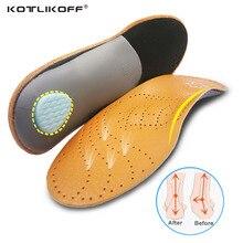 KOTLIKOFF עור לטקס אורטופדי רגל טיפול מדרסים אנטיבקטריאלי פעיל פחמן מדרס תמיכה לקשת כף הרגל שטוח רגל נעל כרית
