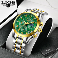 Gold green S