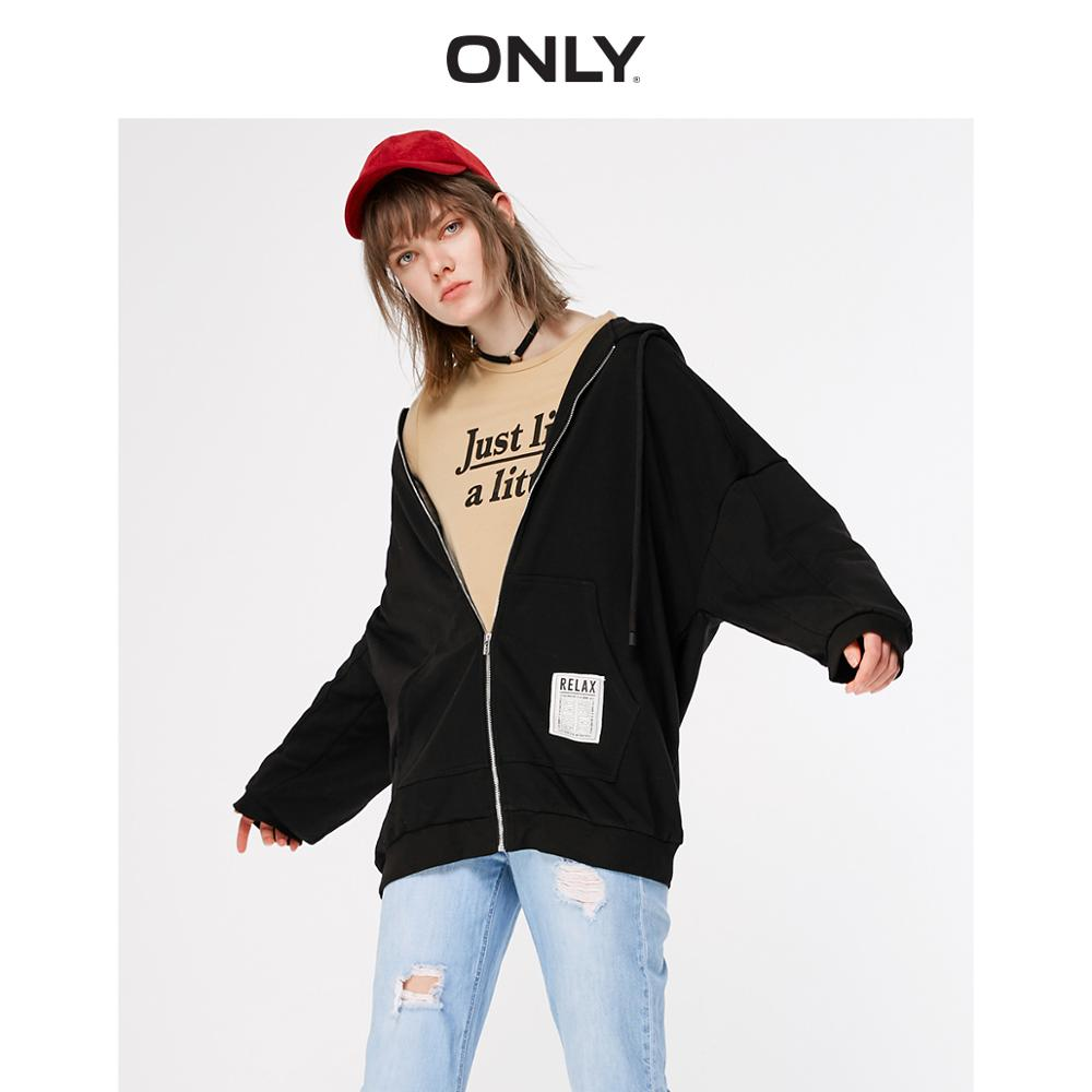 ONLY  Women's Loose Fit Hoodie |11919R507