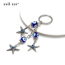 EVIL EYE Alloy Sea Star Charm Keychain Blue Turkish Eye Glass Beads Silver Color Key Chain Holder for Women Girls Jewelry EY2668 цена 2017