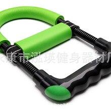Запястье устройство для мужчин запястье мяч оборудование для домашнего фитнеса Волан тренировочное устройство пружинное сцепление тренировка запястья захват упражнения
