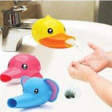 Малыш удлинитель смесителя раковина милые Животные с оригинальным дизайном, для ванны детей Ручная стирка Ванная комната раковина удлинения ручки для детей ясельного возраста