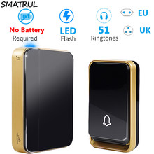 SMATRUL self powered Wireless DoorBell Waterproof no battery UK plug smart home Door Bell chime 1 Transmitter 1 2 Receiver