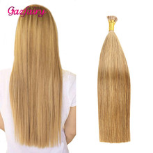Gazfairy I Tip Human Hair Pre Bonded Keratin Extension 16''-24'' 50-100g Natural Color Silky Straight Real Remy Fusion
