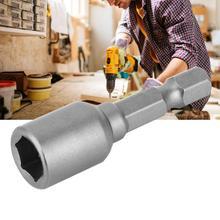 10 шт. Шестигранная розетка Магнитная CR V стальная Пневматическая отвертка Гнездо 8 мм внутренний диаметр Отвертка Гнездо