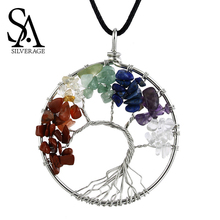 SA SILVERAGE 50mm Pendant Diameter Tree of Life Tree Necklace Macadam Pendant Colorful Natural Stone 2019 New Handmade Winding цена и фото