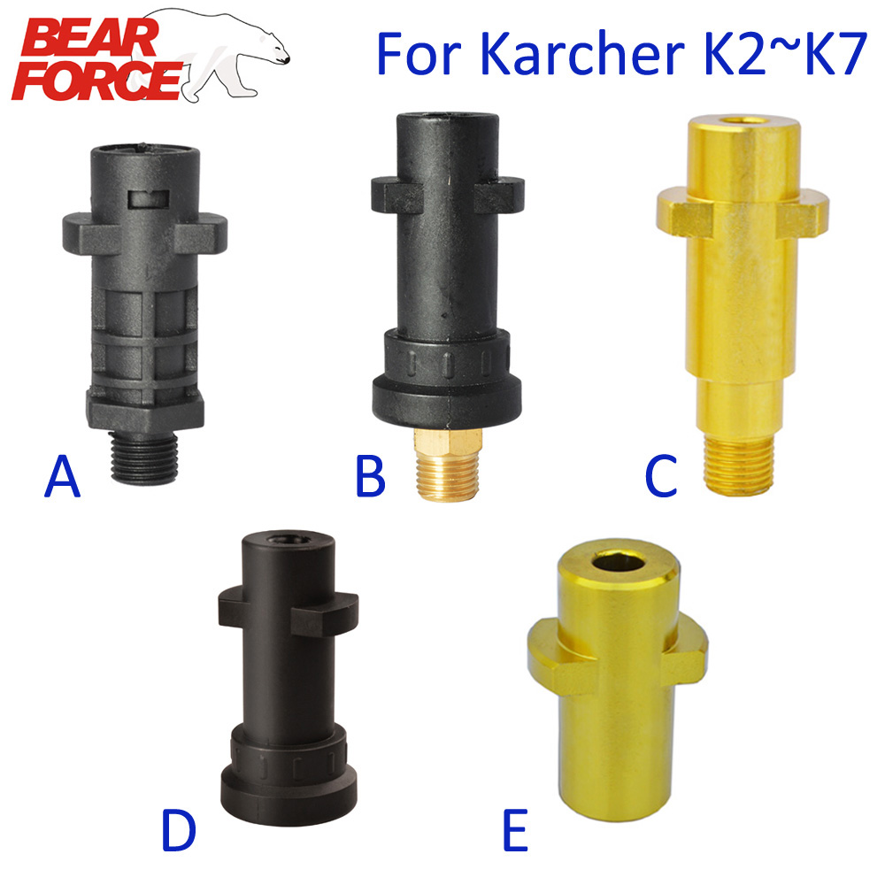Adapter For Foam Generator / Snow Foam Lance/ Foam Nozzle For Car Washer Karcher K-Series High Pressure Washer